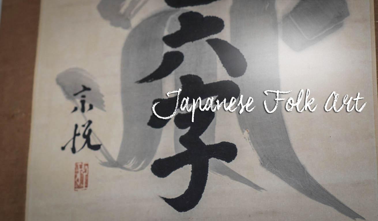 View Japan Gallery